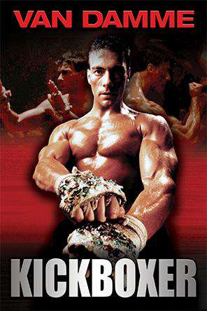 Kickboxer, On Demand Movie, Action DigitalMovies, Special Interest