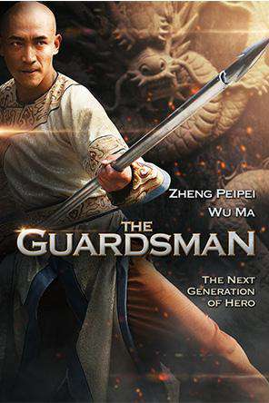The Guardsman, On Demand Movie, Action DigitalMovies, Special Interest