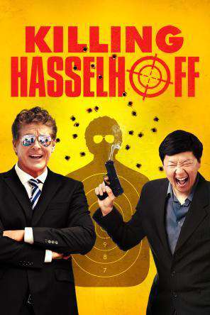 Killing Hasselhoff, On Demand Movie, Comedy