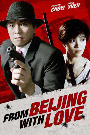 From Beijing With Love, On Demand Movie, Action DigitalMovies, Adventure DigitalMovies, Comedy