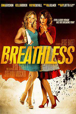 Breathless, On Demand Movie, Comedy DigitalMovies, Drama DigitalMovies, Thriller & Suspense DigitalMovies, Thriller