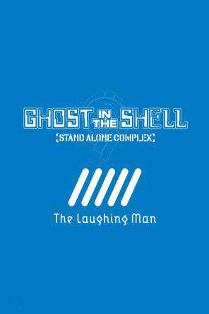 Ghost In The Shell: The Laughing Man, On Demand Movie, Animated