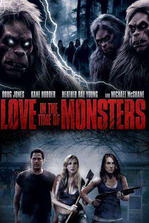 Love In The Time Of Monsters, On Demand Movie, Comedy DigitalMovies, Horror