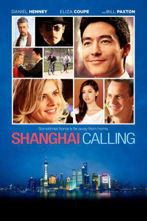 Shanghai Calling, On Demand Movie, Comedy