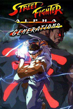 Street Fighter Alpha:  Generations, On Demand Movie, Action DigitalMovies, Animated