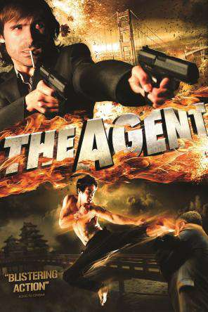 The Agent, On Demand Movie, Action