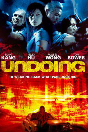 Undoing, On Demand Movie, Action DigitalMovies, Drama DigitalMovies, Thriller & Suspense DigitalMovies, Thriller