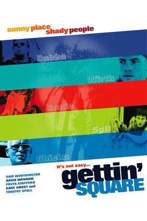 Gettin' Square, On Demand Movie, Comedy DigitalMovies, Drama