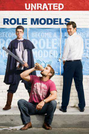 Role Models (Unrated), On Demand Movie, Comedy