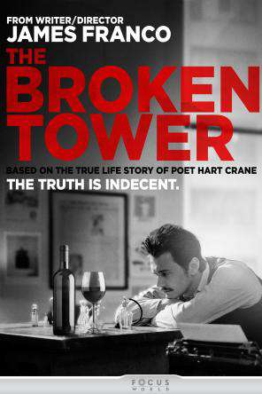 The Broken Tower, On Demand Movie, Drama