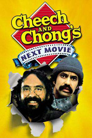 Cheech And Chong's Next Movie, On Demand Movie, Comedy