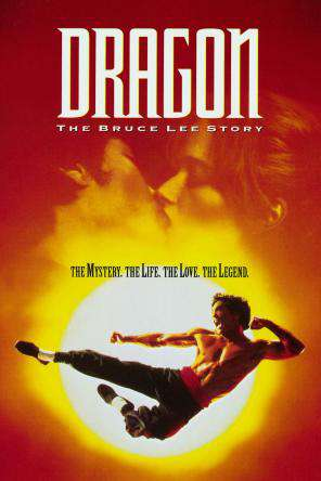 Dragon: Bruce Lee Story, On Demand Movie, Action