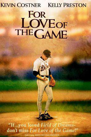 For Love Of The Game, On Demand Movie, Drama DigitalMovies, Romance