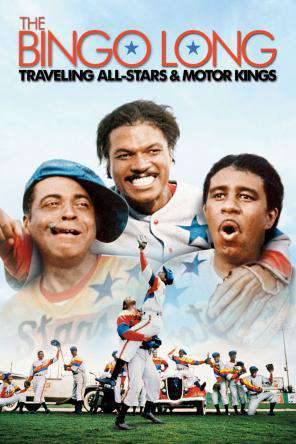 The Bingo Long Traveling All-Stars & Motor Kings, On Demand Movie, Comedy DigitalMovies, Family