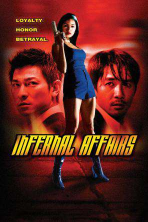 Infernal Affairs, On Demand Movie, Action DigitalMovies, Drama