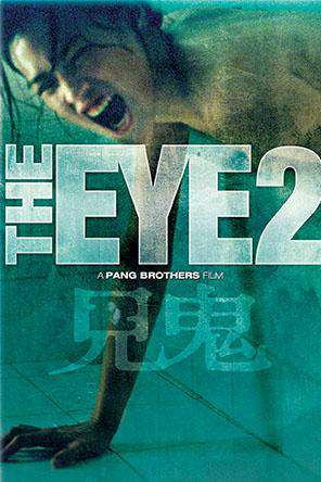 The Eye 2, On Demand Movie, Drama DigitalMovies, Horror DigitalMovies, Fantasy