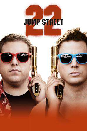 22 Jump Street, On Demand Movie, Action DigitalMovies, Comedy