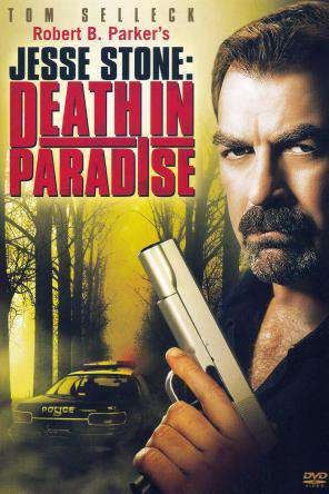 Jesse Stone: Death In Paradise, On Demand Movie, Drama