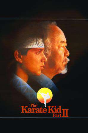 The Karate Kid: Part II, On Demand Movie, Action DigitalMovies, Drama DigitalMovies, Romance