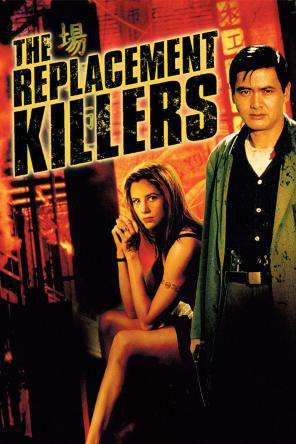 The Replacement Killers, On Demand Movie, Action DigitalMovies, Drama