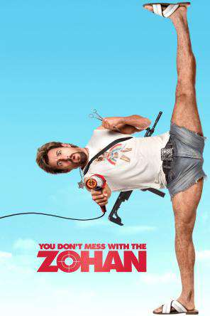 You Don't Mess With The Zohan, On Demand Movie, Comedy