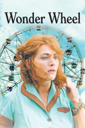 Wonder Wheel, Movie on DVD, Drama