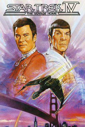 Star Trek IV: The Voyage Home, On Demand Movie, Action DigitalMovies, Thriller & Suspense DigitalMovies, Thriller