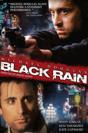 Black Rain, On Demand Movie, Action DigitalMovies, Drama