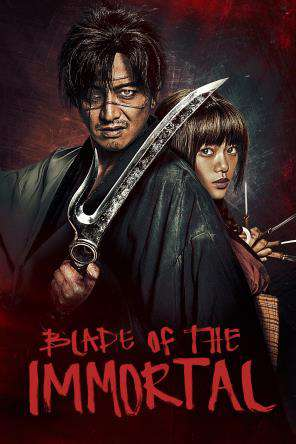 Blade Of The Immortal, On Demand Movie, Action DigitalMovies, Adventure