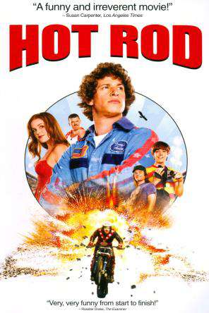 Hot Rod, On Demand Movie, Comedy