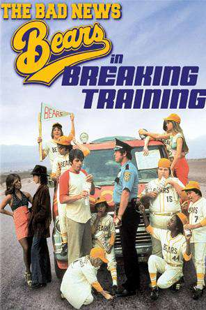 The Bad News Bears In Breaking Training, On Demand Movie, Comedy