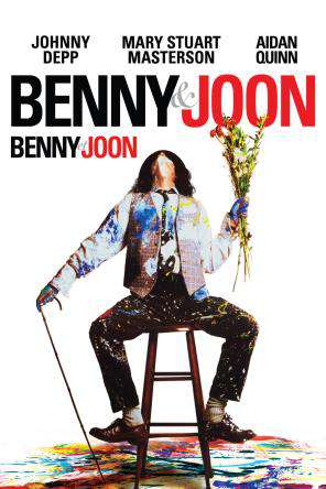 Benny & Joon, On Demand Movie, Comedy