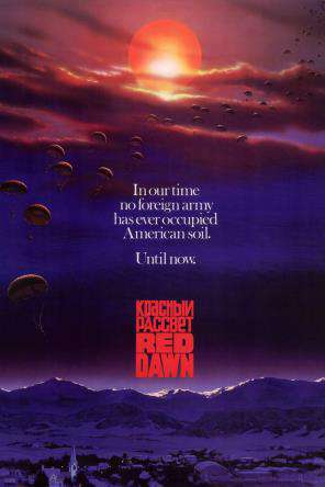Red Dawn (1984), On Demand Movie, Action DigitalMovies, Adventure