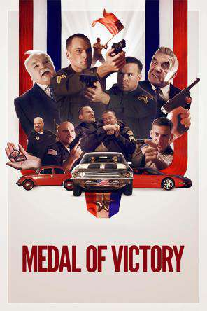 Medal of Victory, On Demand Movie, Action DigitalMovies, Adventure DigitalMovies, Comedy