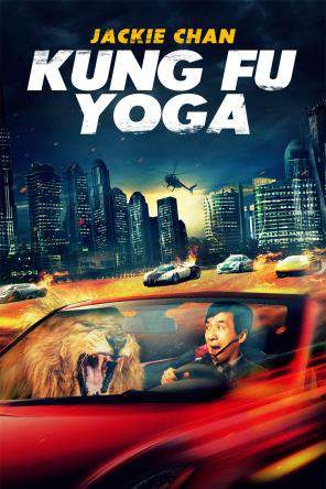 Kung Fu Yoga, On Demand Movie, Action DigitalMovies, Comedy DigitalMovies, Special Interest