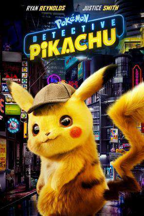 Pokémon Detective Pikachu For Rent Other New Releases On
