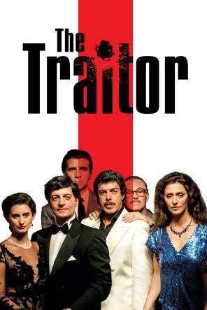 The Traitor For Rent Other New Releases On Dvd At Redbox