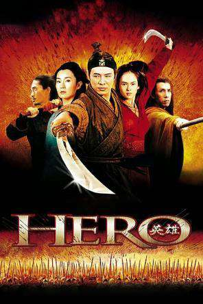 Hero, On Demand Movie, Action DigitalMovies, Adventure DigitalMovies, Special Interest