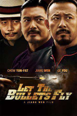 Let the Bullets Fly, Movie on DVD, Action