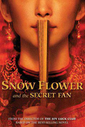 Snow Flower and the Secret Fan, On Demand Movie, Drama