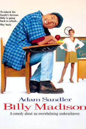 Billy Madison, Movie on DVD, Comedy