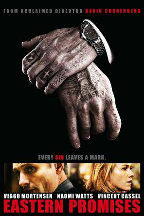 Eastern Promises, On Demand Movie, Drama DigitalMovies, Thriller & Suspense DigitalMovies, Suspense DigitalMovies, Thriller