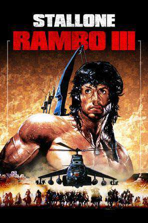 Rambo III, On Demand Movie, Action DigitalMovies, Adventure