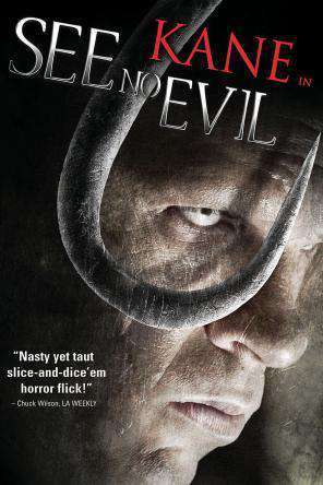 See No Evil, On Demand Movie, Action DigitalMovies, Horror