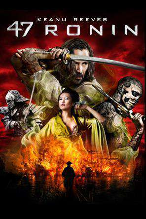 47 Ronin, On Demand Movie, Action DigitalMovies, Adventure DigitalMovies, Sci-Fi & Fantasy DigitalMovies, Fantasy DigitalMovies, Sci-Fi