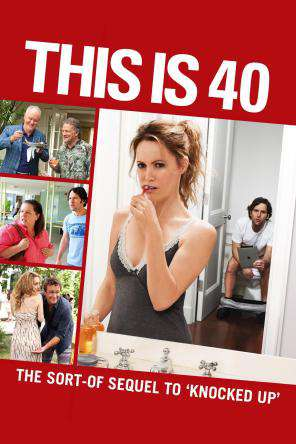 This Is 40, On Demand Movie, Comedy DigitalMovies, Drama DigitalMovies, Romance