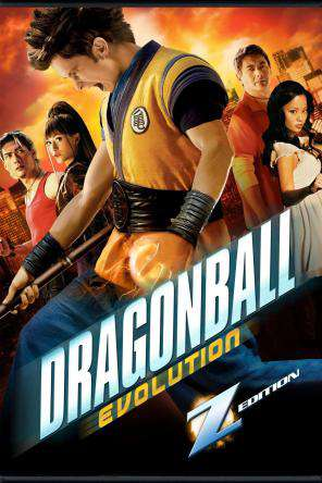 Dragonball: Evolution, On Demand Movie, Action DigitalMovies, Adventure DigitalMovies, Drama DigitalMovies, Sci-Fi & Fantasy DigitalMovies, Sci-Fi