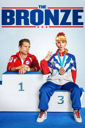 The Bronze, Movie on DVD, Comedy