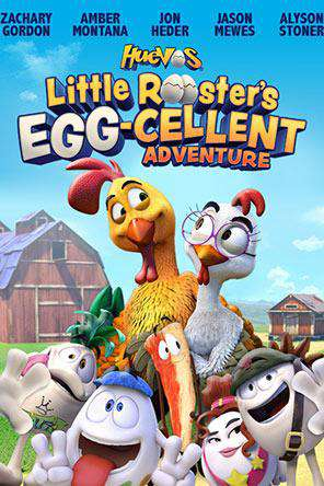 Huevos: Little Rooster's Egg-cellent Adventure, On Demand Movie, Comedy DigitalMovies, Family