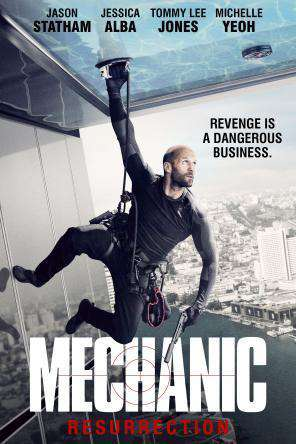 Mechanic: Resurrection, Movie on DVD, Action Movies, Adventure